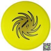 成人戶外標準專業極限飛盤硬飛盤兒童軟塑料沙灘運動飛碟 摩可美家
