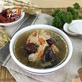 養生蔬食湯