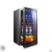 冷藏櫃冰吧家用小型客廳單門冰箱茶葉保鮮櫃恆溫紅酒櫃主圖款 電購3C