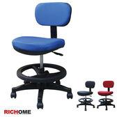 【RICHOME】資優生兒童椅-3色藍