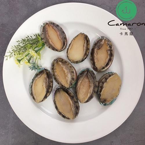 Camaron 卡馬龍嚴選 頂級外銷級 活凍帶殼鮑魚 1公斤/約20顆