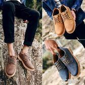 新款秋季潮男鞋子大頭皮鞋馬丁靴英倫工裝鞋男士休閒鞋透氣短靴子 3c優購