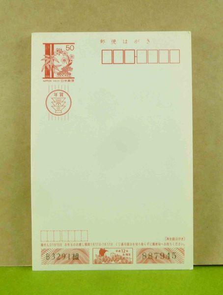 【震撼精品百貨】Hello Kitty 凱蒂貓~3入明信片-粉小花