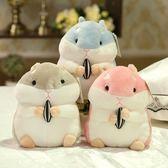 可愛萌少女心胖倉鼠玩偶ins生日禮物韓國抓機布娃娃公仔毛絨玩具