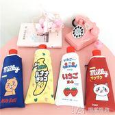 韓國可愛創意牙膏筆袋 帶削筆刨筆袋學生個性大容量收納文具袋        瑪奇哈朵