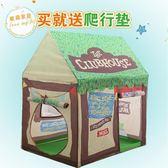 兒童帳篷兒童帳篷游戲屋室內小帳篷玩具屋女孩公主房寶寶家用男孩小房子jy