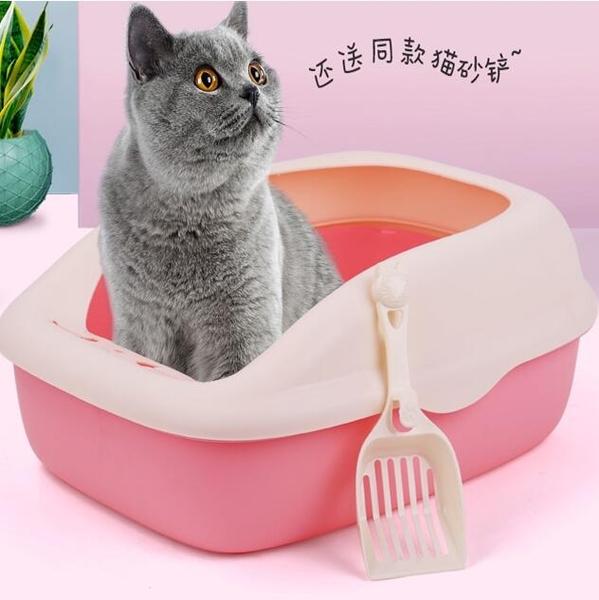 貓砂盆半封閉特大號貓廁所貓屎盆子貓盆拉屎貓沙盆開放式貓咪用品 ATF 青木鋪子