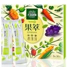 大漢酵素 果萃蔬果酵素粉 3g X30包入/盒