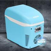 行動小冰箱 車載儲存冰箱小功率隨身攜帶迷你型冷暖器冷藏盒手提宿舍小冰箱T 2色