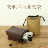 相機包 相機內膽包微單單反保護套收納袋便攜索尼富士男 4色 快速出貨
