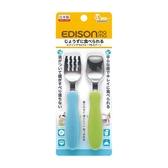 【任二入95折】寶貝屋 - Edison - 不鏽鋼叉匙組