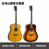 Yamaha TA系列 FG-TA 面單大桶身41吋TA吉他 琴身內建效果
