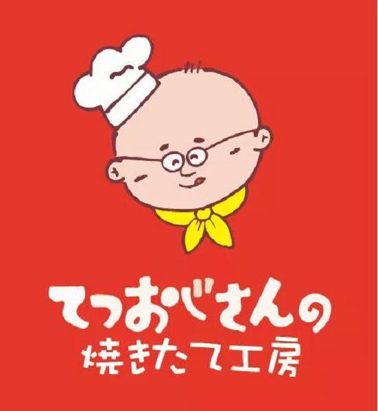 【徹思叔叔的店】重乳酪起司塔6入/盒+手作抹茶塔6入/盒  特價629元