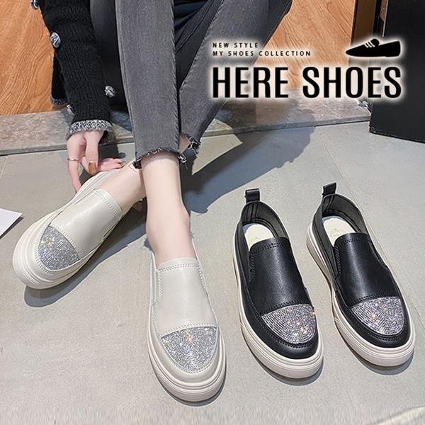 [Here Shoes] 3CM休閒鞋 舒適乳膠鞋墊 氣質百搭奢華水鑽 皮革厚底圓頭包鞋 小白鞋 懶人鞋-KS2101