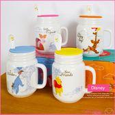 〖LifeTime〗﹝小熊維尼三件杯組﹞正版迪士尼牛奶馬克杯 水杯 杯子 附湯匙 矽膠杯蓋 440ml  B05745