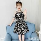 女童洋裝夏裝2020新款女孩小雛菊夏季吊帶公主裙兒童套裝洋派裙子 HR137【極致男人】