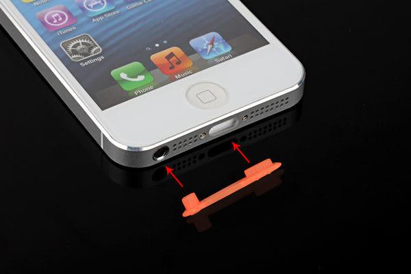 ✔iPhone 5/iPhone 5S/5C (耳塞+尾塞) iPhone5 一體式 防塵塞組/尾塞/傳輸塞/usb塞/防潮塞(一組2入)