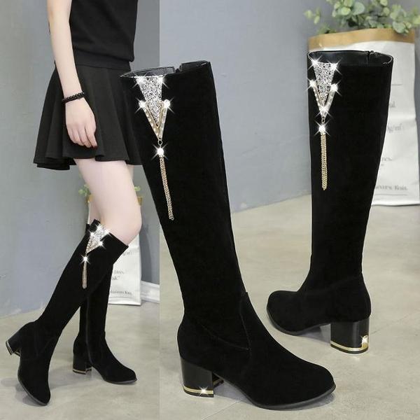 中筒靴 紅色粗跟高筒靴2021秋冬新款女靴高跟長靴側拉鏈中筒 艾維朵