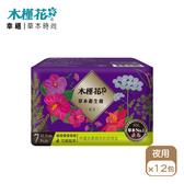 HIBIS木槿花 暖宮草本衛生棉 夜用41.5cm 7片裝x12包-箱購