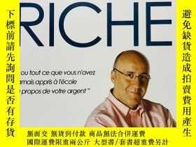 二手書博民逛書店Tout罕見Le Monde Mérite D'etre Ric