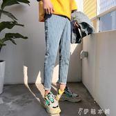夏季男士淺色牛仔褲韓版潮流修身小腳褲九分褲直筒港風褲子破洞褲   伊鞋本鋪