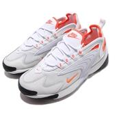 Nike 慢跑鞋 Wmns Zoom 2K 灰 米白 橘 復古 運動鞋 女鞋【PUMP306】 AO0354-002