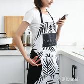 創意可擦手圍裙百搭可愛防水防油做飯罩衣 廚房時尚家用成人女圍腰TT254『夢幻家居』