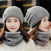 針織帽百搭保暖毛線帽韓版戶外騎行冬季【櫻田川島】