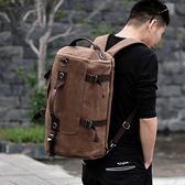 男士旅游后背包休閑被包旅行李雙肩包包