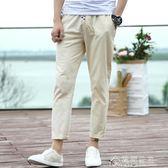 夏季九分褲男棉麻亞麻休閒褲青年學生9分長褲男修身薄款透氣男褲
