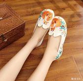 繡花鞋 布鞋女秋季新款古風鞋平跟民族風百搭 FR4303【每日三C】