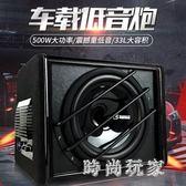 220V車載音響 低音炮喇叭音箱大功率有源功放板 ZB953『時尚玩家』