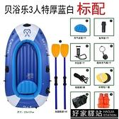 橡皮艇加厚耐磨充氣船皮劃艇2/3/4人釣魚船雙人特厚氣墊船沖鋒舟