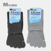 MEN SNON-NO素色五趾襪 (22~26cm)【愛買】