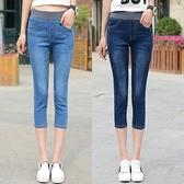 高腰七分牛仔褲女夏鬆緊腰大尺碼胖mm修身顯瘦彈力小腳中褲