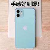倍思 iPhone12手機殼蘋果11透明11全包邊iphone11磨砂十一por秒變蘋果12防摔手機套