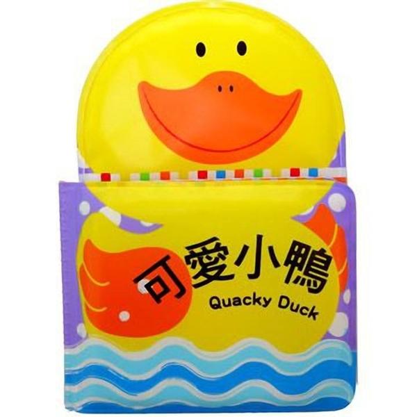 可愛小鴨(認知遊戲洗澡書)