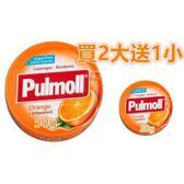買2大50g送1小盒20g~德國 Pulmoll 寶潤喉糖 ~ 橘子薄荷 50g(無糖)