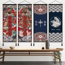 中式古典布藝掛畫掛簾ins掛布背景布掛毯墻布壁毯裝飾畫【步行者戶外生活館】