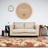 Houston休士頓純樸雙人皮沙發-2色(HY1/7541雙人沙發)【DD House】