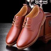 春季男士休閒皮鞋英倫商務男鞋子繫帶圓頭大碼男鞋結婚鞋韓版潮流-享家生活館