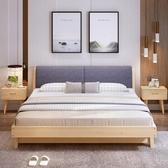實木床 北歐軟靠實木床1.8米現代簡約主臥床雙人床1.5米日式單人床小戶型