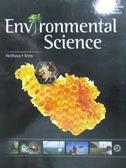 【書寶二手書T7/科學_QJM】Holt McDougal Environmental Science_Holt McD