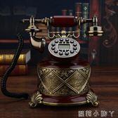 復古電話機仿古電話機老式無線插卡座機歐式老式擺件家用美式客廳 NMS蘿莉小腳丫