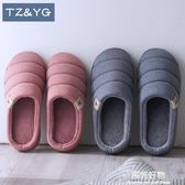 棉拖鞋冬季包跟女居家保暖情侶防滑室內外家用厚底毛絨拖鞋男 陽光好物