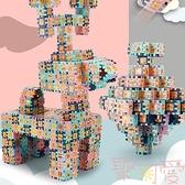 益智玩具正方形拼裝方塊積木拼插塑料玩具男女孩【聚可愛】