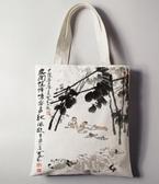購物包帆布袋購物袋環保袋定做布袋手提袋帆布包女側背棉布 美物居家館
