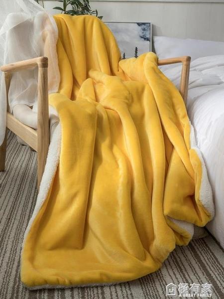 小毛毯沙發蓋毯羊羔絨雙層加厚珊瑚絨辦公室午睡午休空調兒童毯子 秋季新品