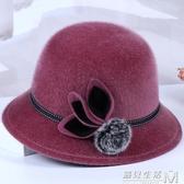 老人帽子女奶奶秋冬季盆帽中年媽媽婆婆毛呢禮帽老年人加厚時裝帽 遇見生活