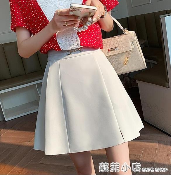 白色a字半身裙女2021春夏季新款高腰顯瘦一步開叉百褶短裙包臀裙 蘇菲小店